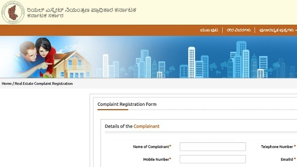 file online complaint against builders under RERA Karnataka
