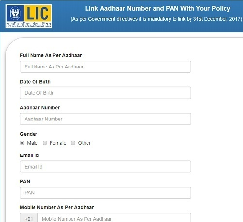 How to link Aadhaar to LIC Policies online within few minutes?