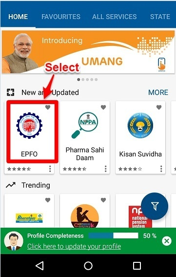 How to view EPF Passbook and withdraw EPF using Umang App?