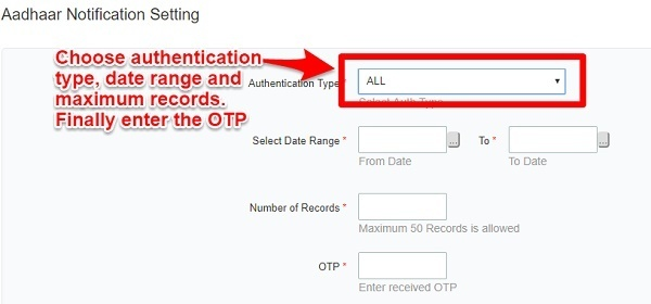 Aadhaar Authentication History settings