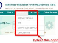 EPF Nomination Rules – Check, change or update nominee details