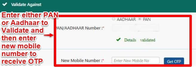 Validate PAN or Aadhaar to change or update mobile number in EPF UAN