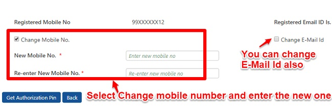 update or change Mobile Number and E-Mail Id in EPF UAN online
