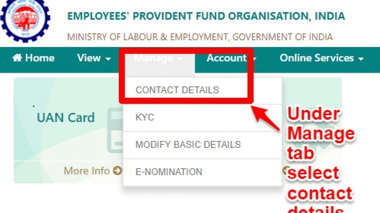 How to update or change Mobile Number in EPF UAN online