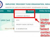 How to update or change Mobile Number in EPF UAN online?