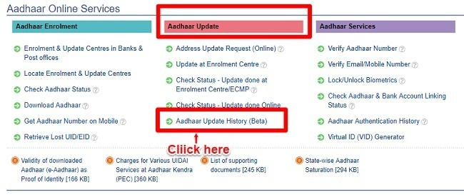How to view or download Aadhaar update history?