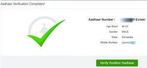 Aadhaar Verification Status