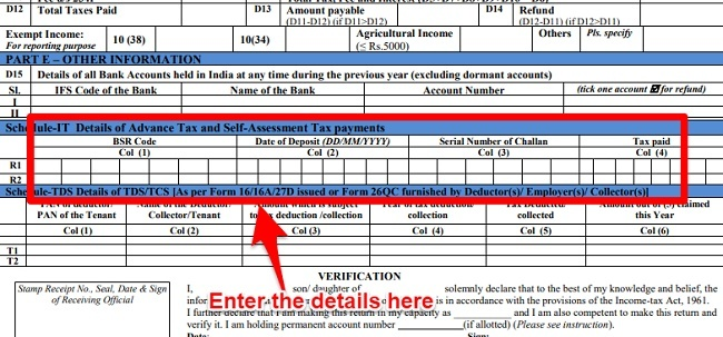 Fill Tax Paid details in ITR