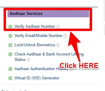 check Aadhaar is active or deactivated online