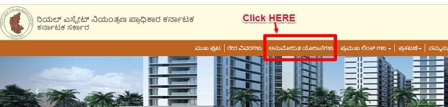check RERA registration status of Real Estate Project