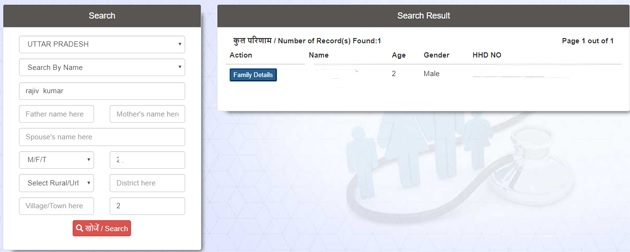 Eligibility for Ayushman Bharat Search Results