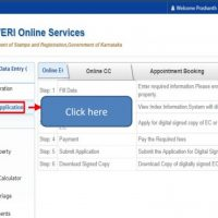 Ec Application Online