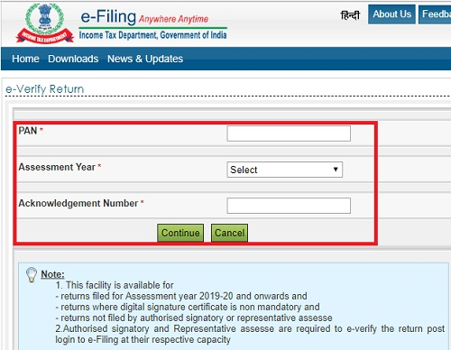 e-Verify ITR without login