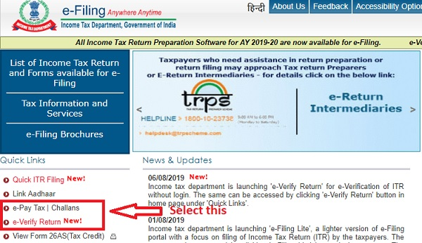 verify ITR without login to e-Filing Account