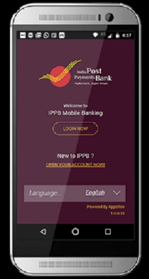 Online deposit in Post Office PPF, Sukanya Samridhi, RD IIPB App