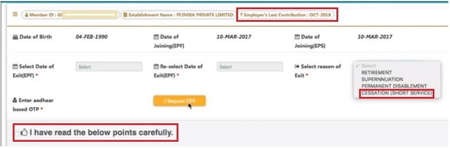 Enter Date of exit in EPF