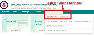New online EPF Advance Rules 2020
