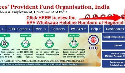 EPF Whatsapp Helpline Numbers – Full list of Regional Offices