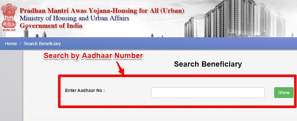 check PMAY Scheme status online using Aadhaar