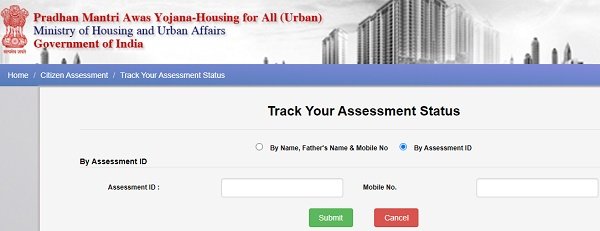 check PMAY Scheme status online using Assessment ID