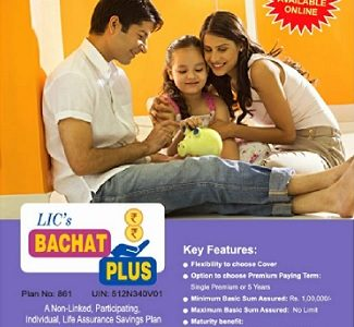 LIC Bachat Plus ( Plan No.861)